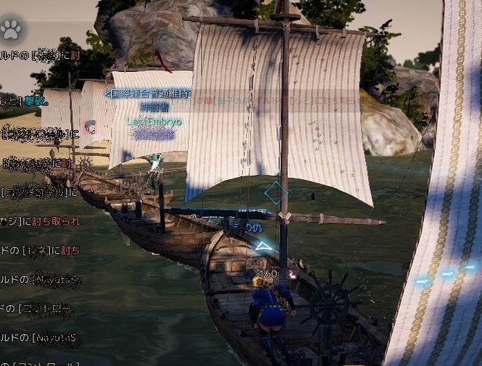 船の架け橋