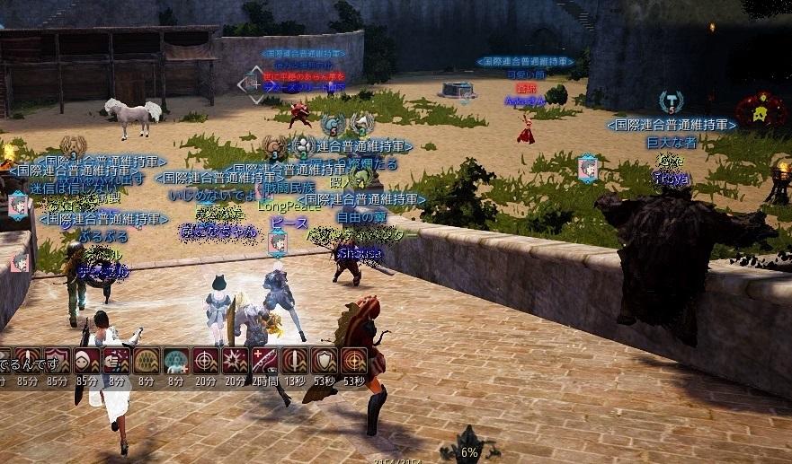 お城で決闘5