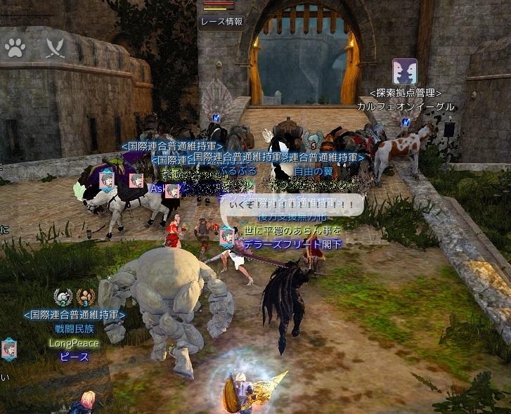 お城で決闘3