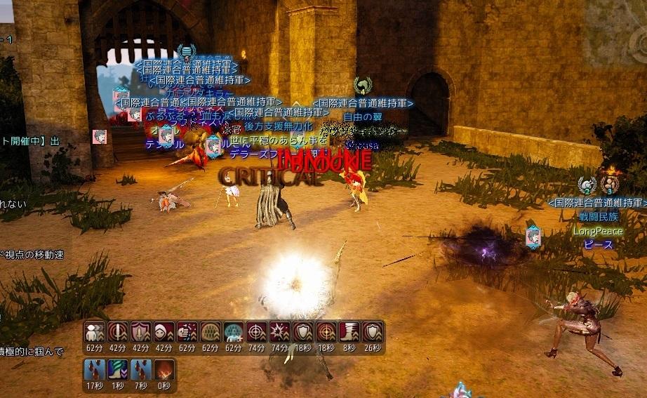 お城で決闘4