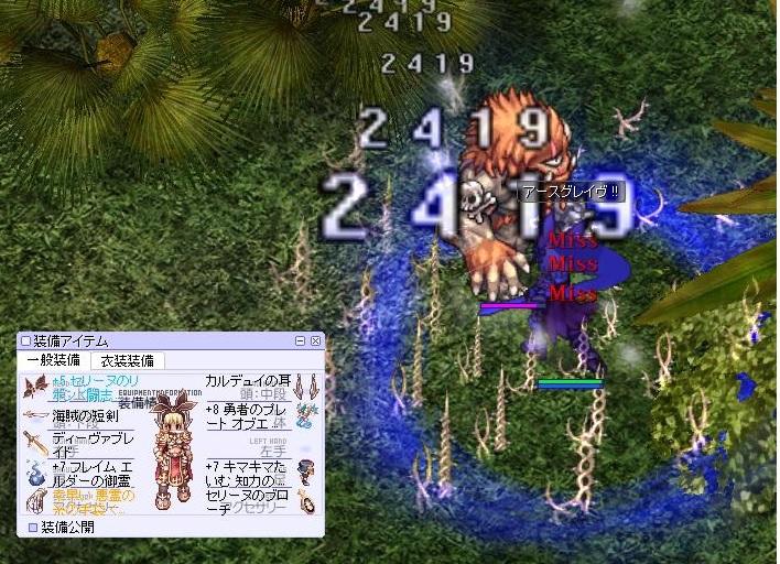 魔導剣vsディーヴァ 2