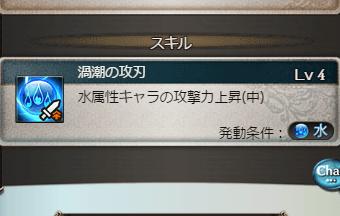 キャプチャ (9)
