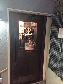 西梅田 渡邊カリー