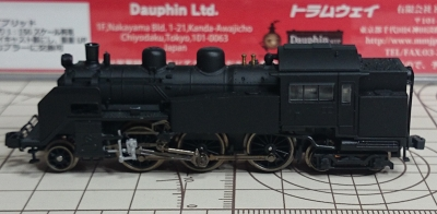 ドーファンC11