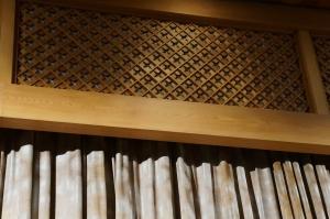 組子格子文化会館21