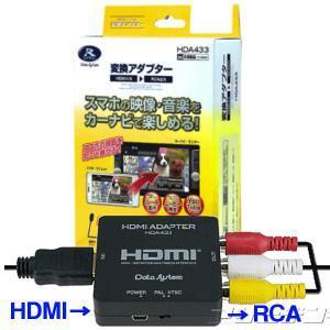 hda433d2_convert_20170322180910.jpg