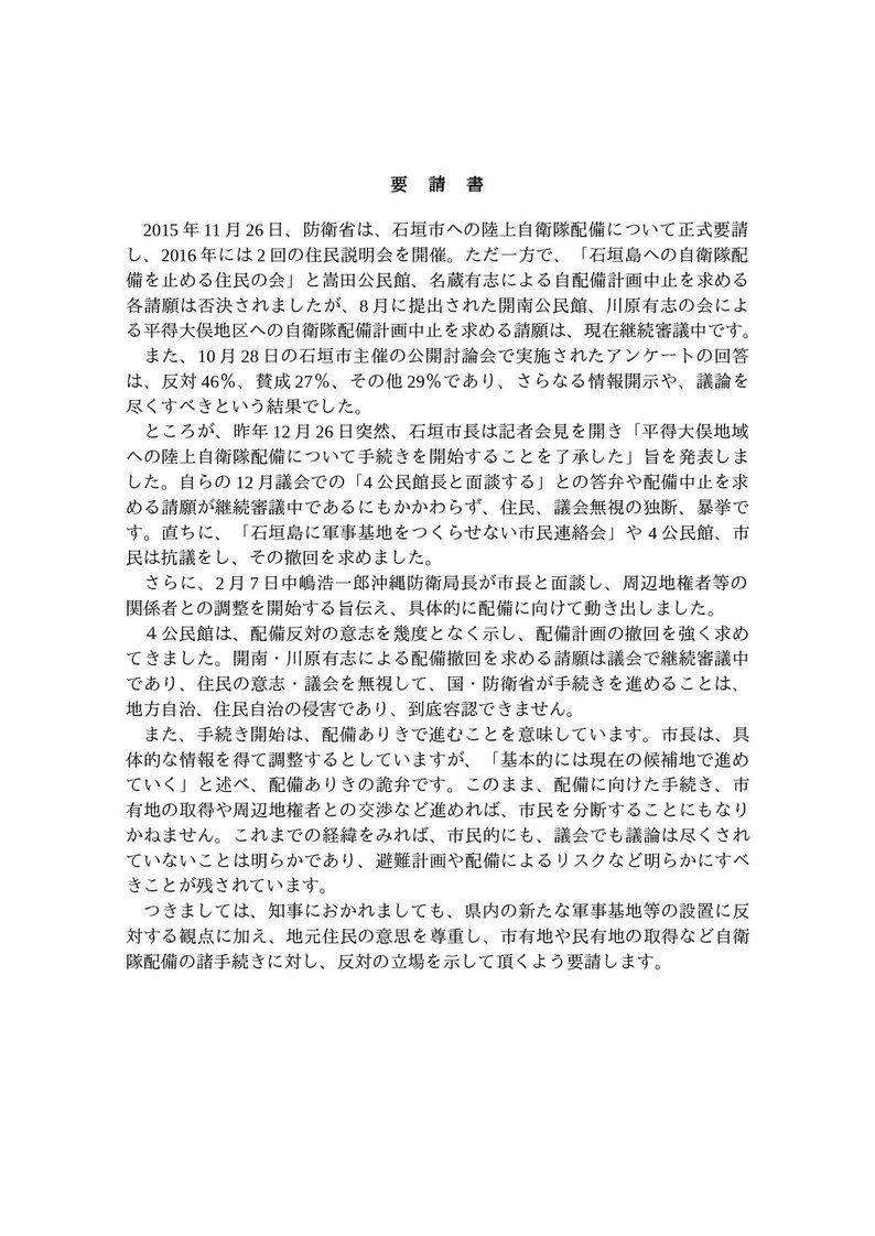 県知事02[1]