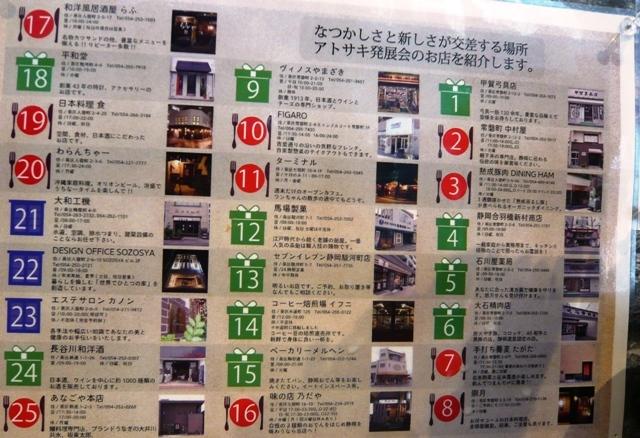 アトサキラーメン:店内4