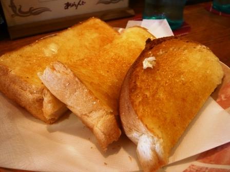 あらんど:トースト