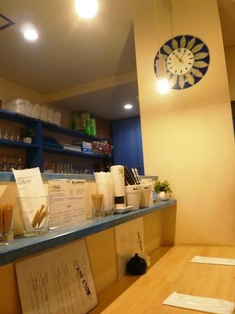 ARIYOSHI:店内2