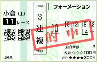 0218ko113fukuhh.jpg