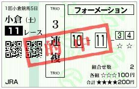 0225ko113fukuhh.jpg
