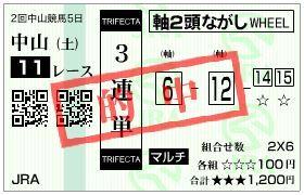 0311anemone3tanhh.jpg