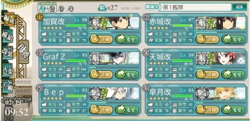 E-2 攻略第一艦隊