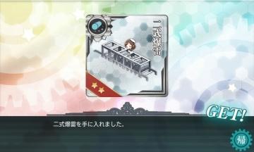 E-2 褒章1