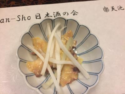 蛸の酢味噌