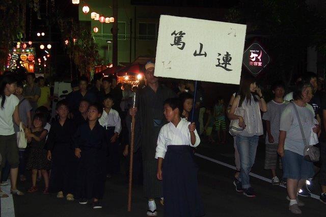 小松町ふるさと祭り 篤山連