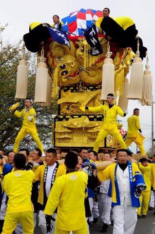 四国中央市 土居秋祭り 下天満太鼓台 2016年関川河川敷
