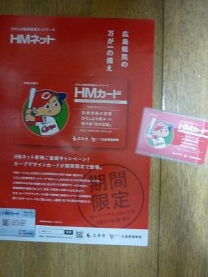 blog11666.jpg