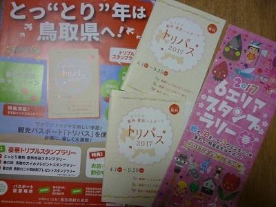 blog11674.jpg