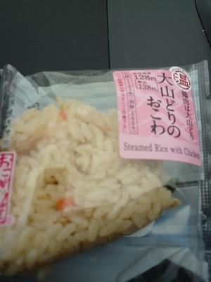 blog11700.jpg