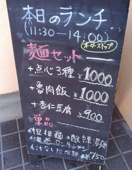 P_20170302_120106 - コピー