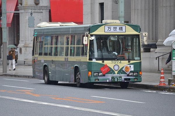 DSC_7584.jpg