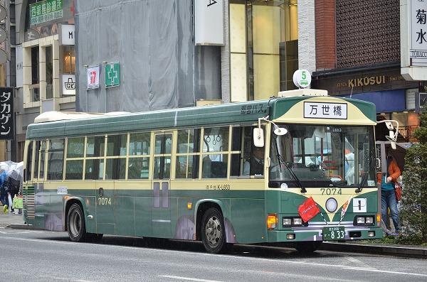 DSC_7663.jpg