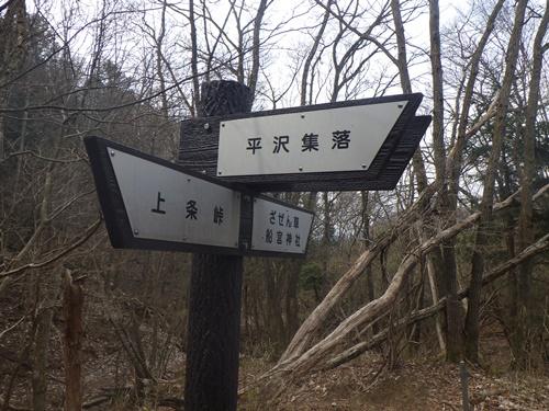 小倉山35