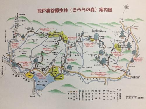 map_20170506212959d6d.jpg