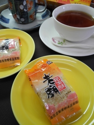 20170302上海土産サービス
