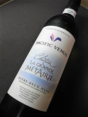 20170826差し入れの白ワイン