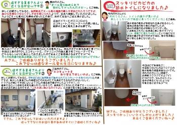 201704oshigoto_u.jpg