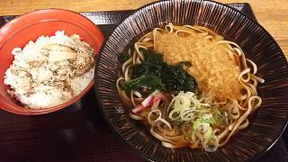 20161117嵯峨谷(その1)