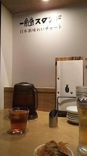 20161117一風堂スタンド(その3)