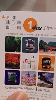 20161123京都の朝(その3)