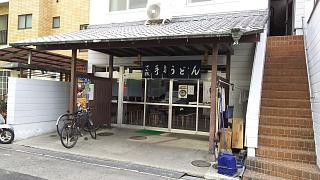 20161124さか枝(その5)
