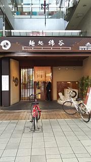 20161125綿谷(その5)