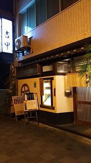 20161126吉甲(その41)
