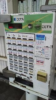 20161127沖松島駅(その2)