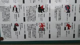 20161127沖松島駅(その6)
