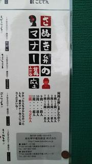 20161127沖松島駅(その7)