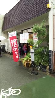 20161127うどんバカ一代(その5)