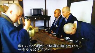 20161206相国寺(その18)