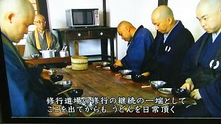 20161206相国寺(その19)