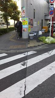 20161210ラーメン二郎三田本店(その1)