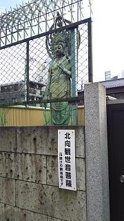 20161218大久保→新宿(その5)