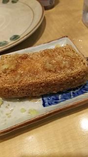 20161221たけちゃん(その2)