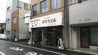20160922松下製麺所(その1)