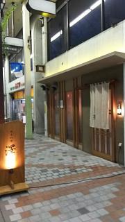 20160922日本料理澤(その1)